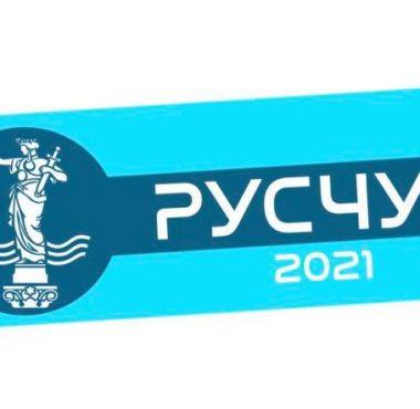 "Турнир ""Русчук"" за девойки до 15 г. ще се проведе утре на ст. ""Дунав"""